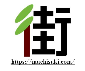 街すき公式サイトロゴ